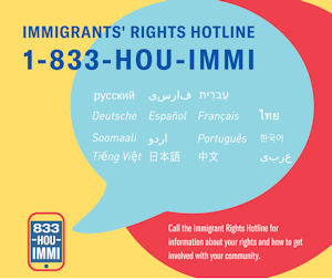 Immigrant Rights Hotline